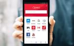 Opera Software встроила кошелек для Ethereum в мобильную версию браузера
