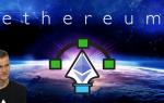 Виталик Бутерин пообещал скорый шардинг сети Ethereum