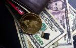 Почему государства стремятся запретить криптовалюту и чем это может обернуться