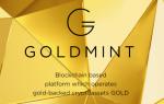 Проект цифрового золота Goldmint: обзор стартапа, принцип работы, детали ICO