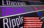 CoinMarketCap и манипуляции рынком: мухлевание со статистикой