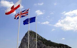 В Гибралтаре откроется первая криптобиржа для крупных инвесторов