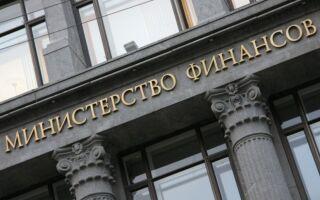 Министру финансов РФ предложили создать свободную экономическую зону для майнинга