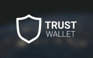 Trust Wallet добавил поддержку биткоина