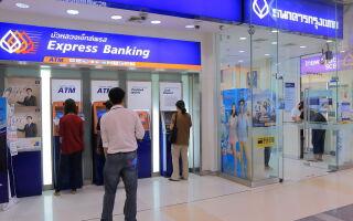 Таиландские банки намерены объединиться при помощи блокчейна