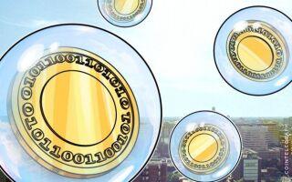 Аналитики WSJ уличили ICO-стартапы во вранье инвесторам и плагиате