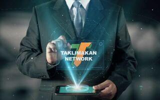 Taklimakan Network: обзор блокчейн-платформы для инвесторов и перспективы ICO