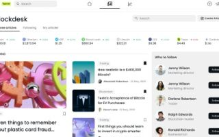Digitex запускает Blockfunder, IEO-платформу