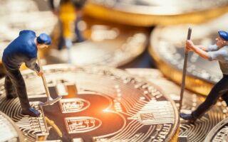 Централизация майнинга Bitcoin: возможные сценарии