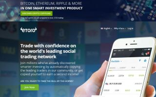 Инвестиционная платформа eToro готовит выпуск полноценной криптобиржи и мобильного кошелька