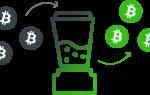 Что такое биткоин-миксеры: Blender для анонимных транзакций криптовалюты