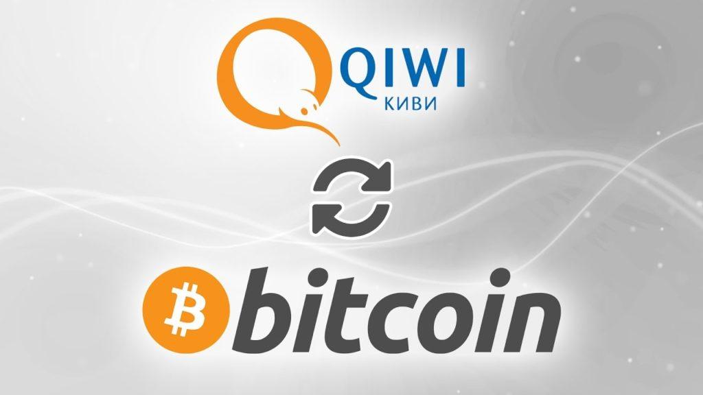 qiwi_bitcoin