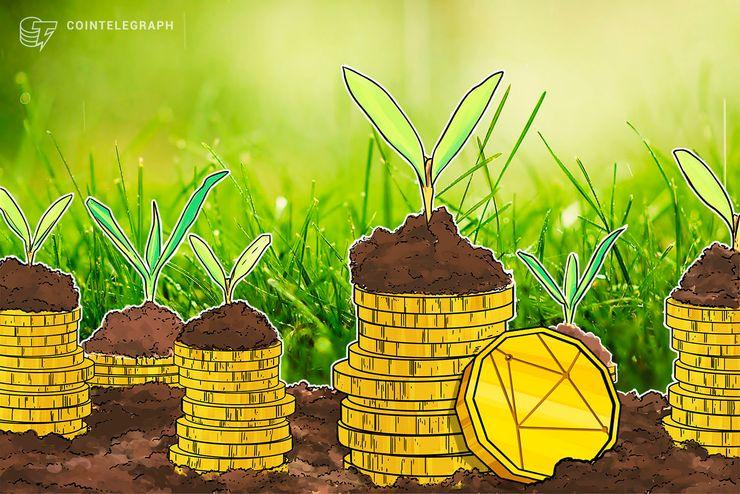 7216532577_coins