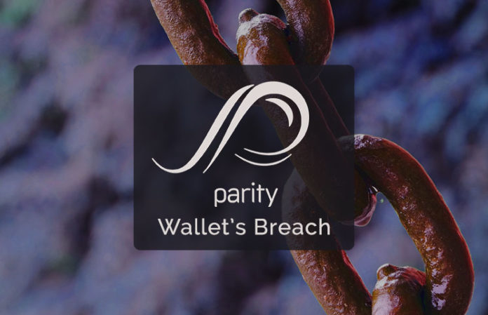 parity_wallet_9082373265