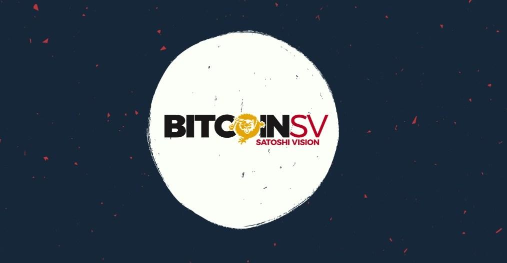 bitcoin_sv_092928323723655