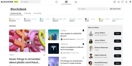 Digitex запускает Blockfunder, IEO-платформу, начиная с крипто-социальной сети Blockster (BXR)