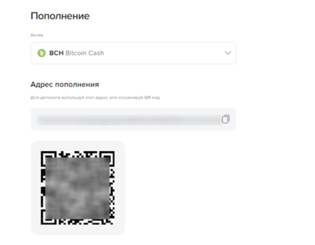 Обзор биржи цифровых активов Binaryx.com: Краткий отзыв о регистрации, пополнение и выводе денег