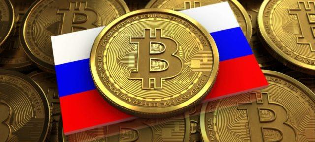 Как оплатить криптоналог в России?