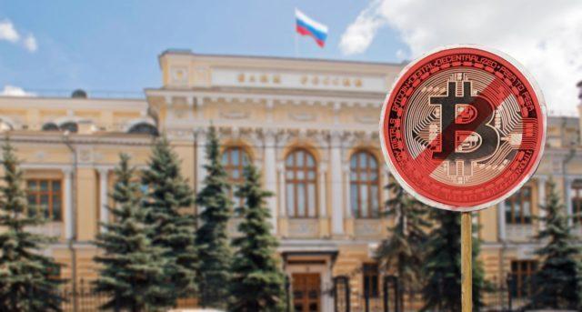 Российские банки начнут блокировать карты за операции с криптовалютными обменниками